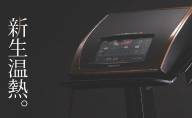 マジックヒートハンド標準搭載新型ラジオ波エステ機器を2月1日発売