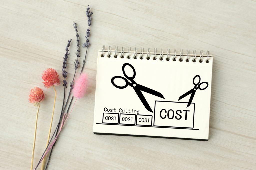 人件費のコストカット