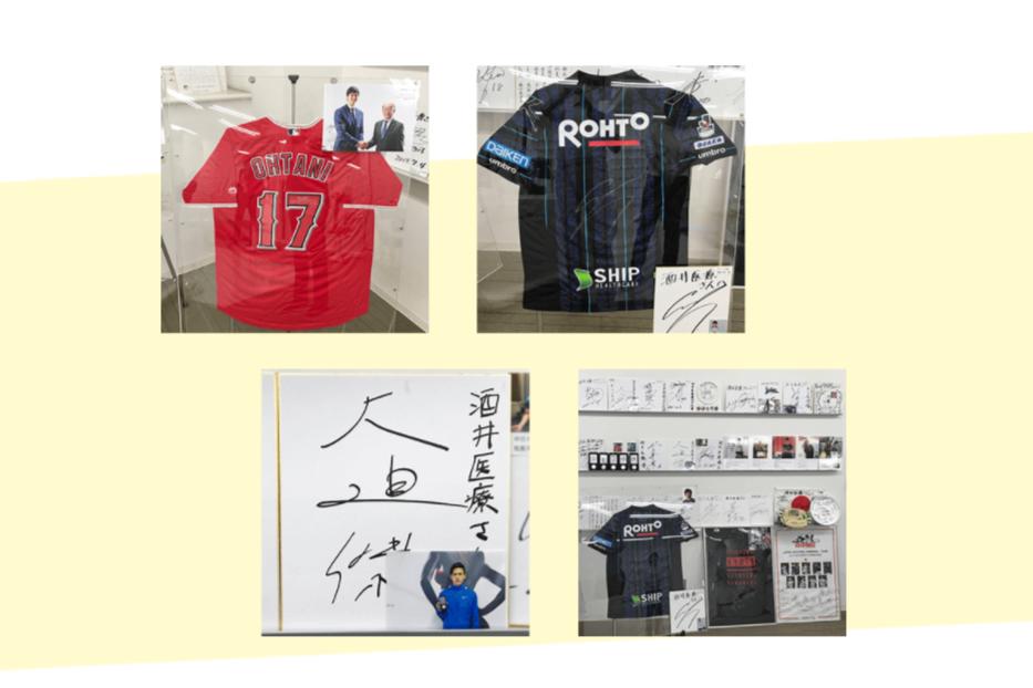 製造元酒井医療株式会社に飾られているプロスポーツ選手のサイン